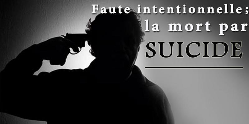 Le suicide est l'acte de se tuer consciemment le plus souvent, en prenant la mort comme moyen ou comme fin.