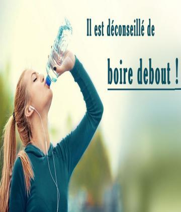 Il est dit que boire de l'eau potable en position debout est nocif pour la santé.