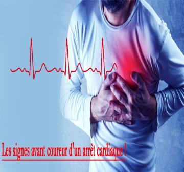 Un arrêt cardiaque n'est pas toujours si soudain qu'on le pense. Selon une étude américaine, les signes annonciateurs, même quatre semaines avant l'accident, sont nombreux et fréquents.