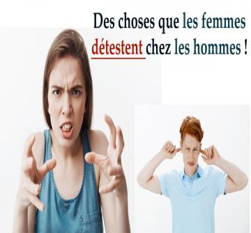L'homme et la femme sont différents, mais complémentaires. Tu as naturellement envie de prendre soin de ton homme, mais tu as naturellement toi aussi des attentes.  Tu veux qu'il soit honnête, respectueux, généreux et protecteur.  Mais certaines attitudes masculines sont juste incompréhensibles pour nous les femmes. En voici des choses que les femmes détestent chez les hommes