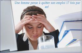 Savez-vous que la plupart des femmes envisagent de quitter leurs travail plus que 10 fois par an ?